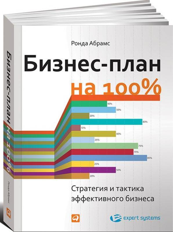 Бизнес книги Книги  koobru